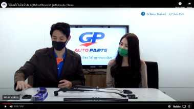 gp auto parts